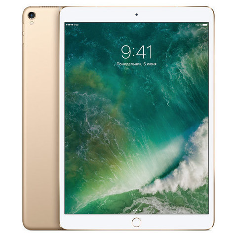 iPad Pro 10.5 256 Gb Wi-Fi + Cellular Gold