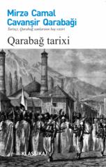 Qarabağ tarixi