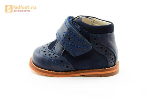 Ботинки для мальчиков Тотто из натуральной кожи на липучке цвет Синий, 09A. Изображение 3 из 14.