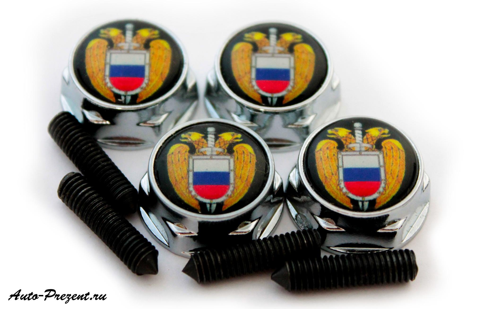 Болты для крепления госномера Федеральная служба охраны (ФСО)