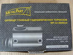 ГТЦ стар. обр. (MetalPart)