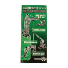 Металлический конструктор 434 дет