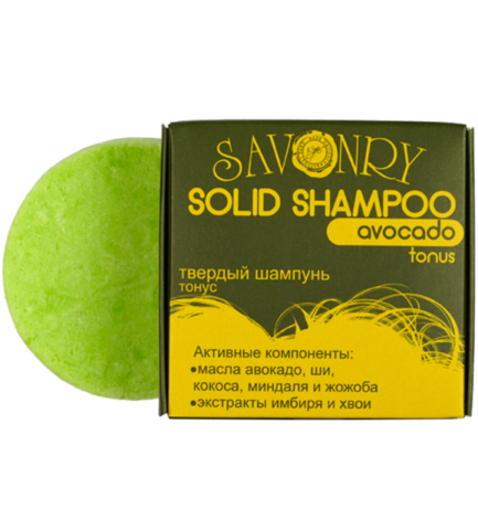 "Твердый шампунь ""Авокадо и огурец"" | 90 гр | Savonry"