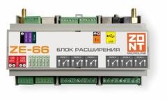 Блок расширения числа Входов и Выходов для Н2000+, С2000+ Zont ZE-66