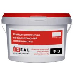 Клей Ideal 303 для коммерческого ПВХ-линолеума 4 кг