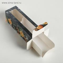 Коробочка для макарун «Мандариновое настроение», 18 × 5.5 × 5.5 см