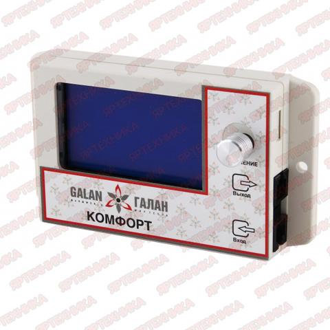 Термостат Галан Комфорт (программируемый электронный регулятор температуры воздуха)