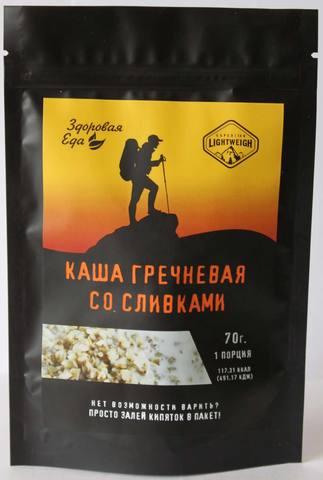 Каша гречневая со сливками в zip пакете Здоровая еда', 70 г