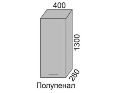 Полупенал МАРТА 1 дв 1300 - Пп-40