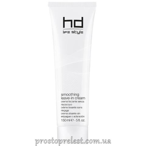 Farmavita HD Smoothing Leave-in Cream - Випрямляючий термозахисний крем для волосся