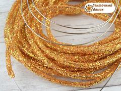 Шнур трубчатый глиттерный золотой 40 см