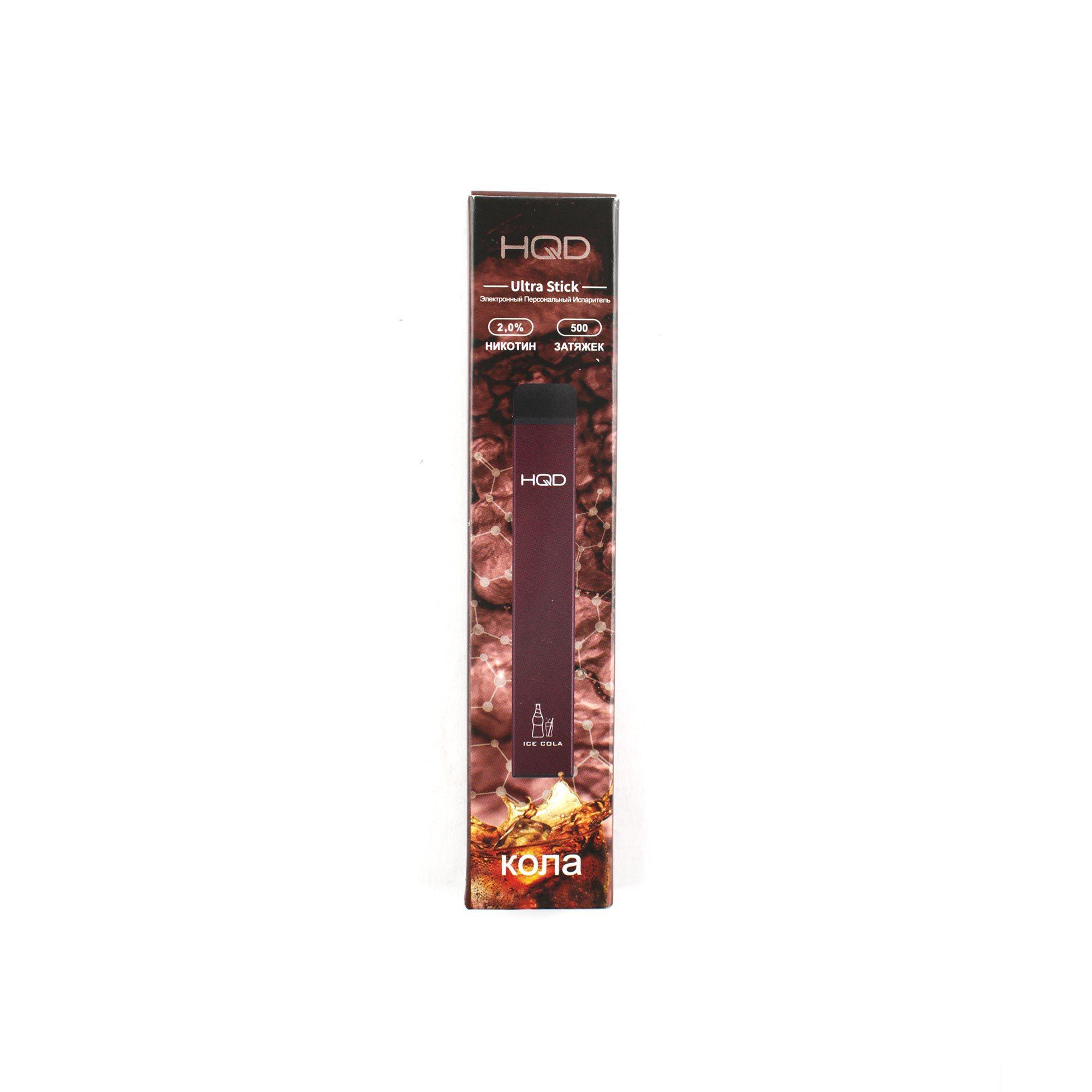 Одноразовая электронная сигарета HQD Ultra Cola (Кола)