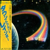 Rainbow / Down To Earth (Mini LP CD)