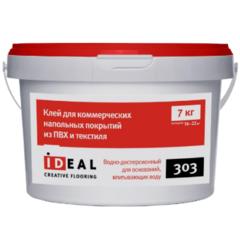 Клей Ideal 303 для коммерческого ПВХ-линолеума 7 кг