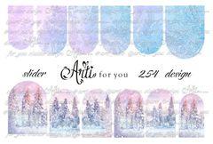 Слайдер наклейки Arti for you 254