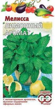 Семена Пряность Мелисса лекарственная Лимонный аромат СТ 0,1г