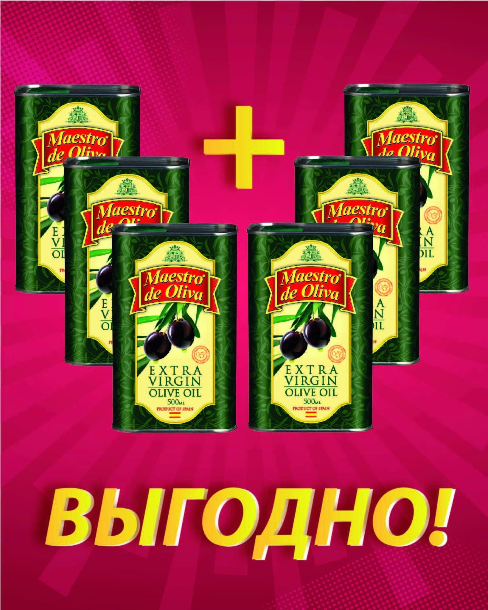 Набор Оливкового Масла Maestro de Oliva Экстра Вирджин 0,5л. из 6 шт. ж/б