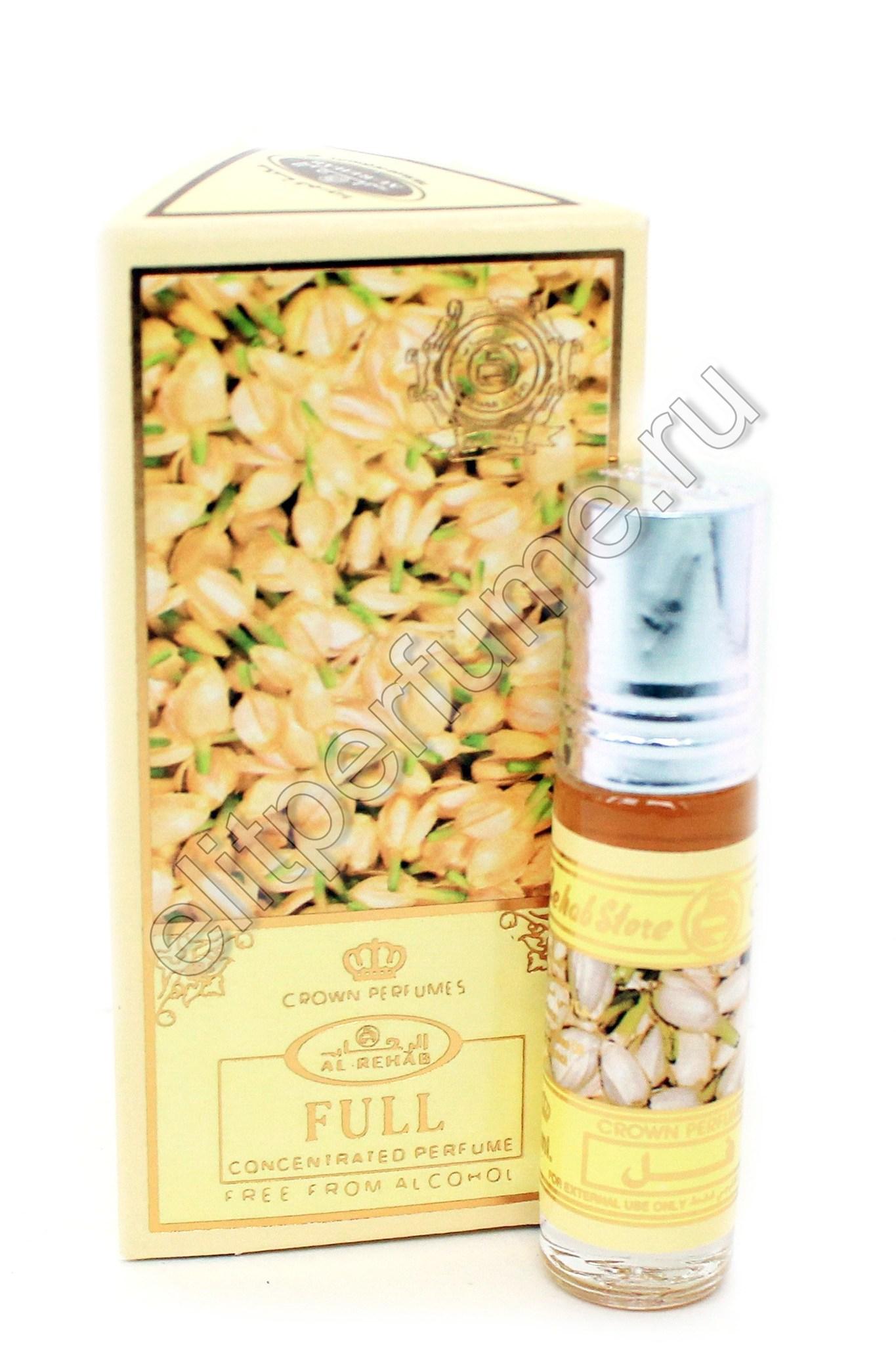 Full Фул 6 мл арабские масляные духи от Аль Рехаб Al Rehab