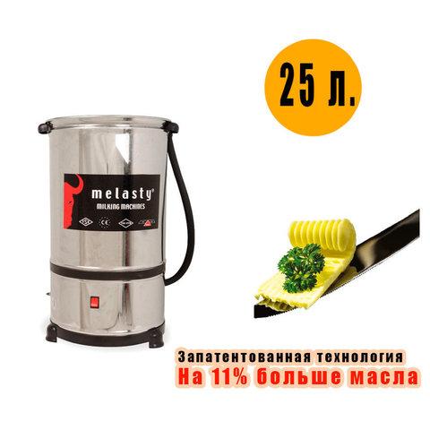 Маслобойка для сливочного масла Melasty электрическая, 25 литров, фото