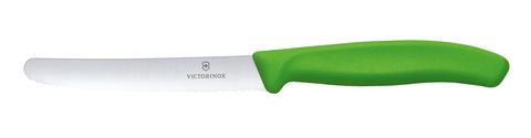 Набор Victorinox кухонный, 3 предмета, цветной