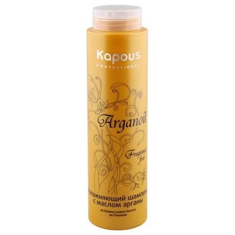Увлажняющий шампунь для волос с маслом арганы,KAPOUS ARGANOIL, 300 мл.