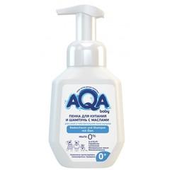 AQA baby. Пенка для купания и шампунь 2 в 1 с маслами для чувствительной кожи, 250 мл