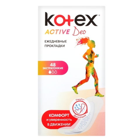 Прокладки ежедн KOTEX Active Non Deo 48 шт РОССИЯ