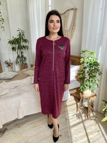 Даяна. Практичне повсякденне плаття великих розмірів. Бордо