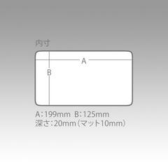 Коробка под приманки MEIHO SLIT FORM CASE 3010NS CLEAR