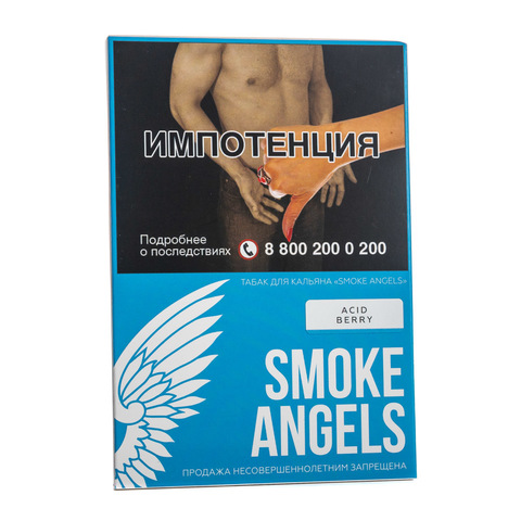 Табак Smoke Angels Acid Berry 25 г