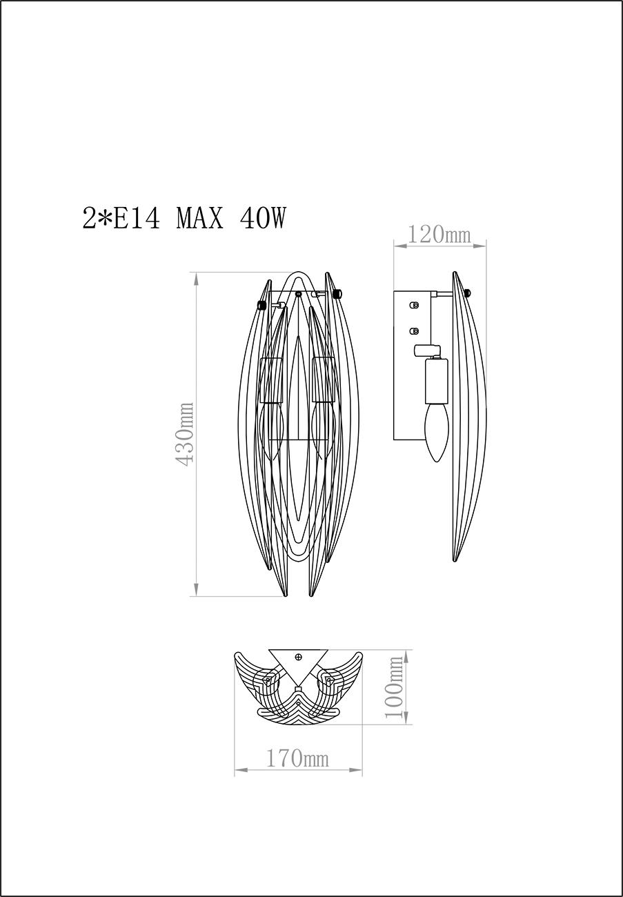 K2KG02W-2G Бра 14*43см