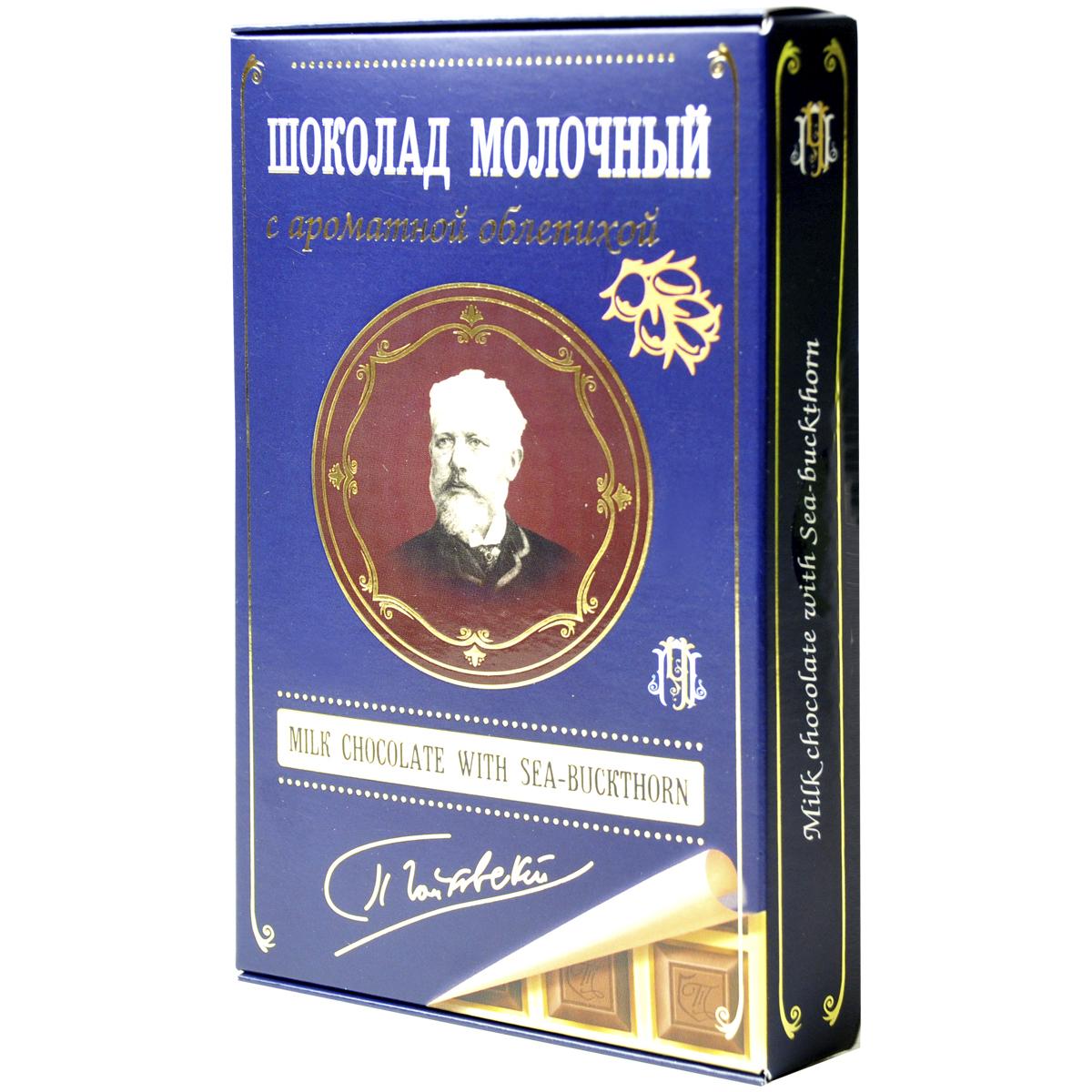 Шоколад молочный с ароматной облепихой Серия П.Чайковский 112 гр