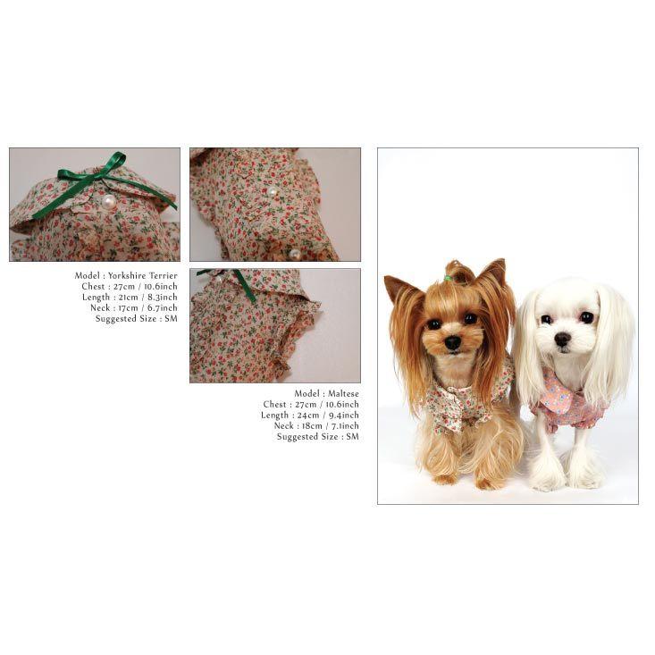 272 PA - Блузки для собак