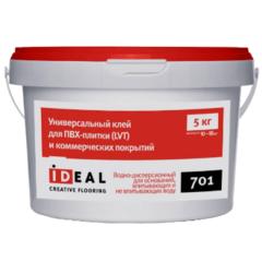 Клей Ideal 701 для ПВХ-покрытий 5 кг