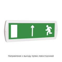 Световое табло оповещатель ТОПАЗ - Направление к выходу прямо левосторонний (зеленый фон)