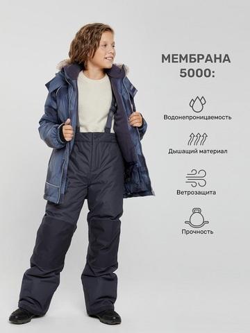 Зимний комплект Premont для мальчика
