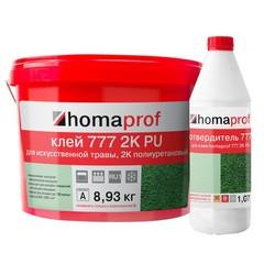 Клей для искусственной травы двухкомпонентный Homaprof 777 2K PU компонент А компонент 8,93 кг B 1,07 кг