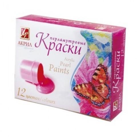 Акриловые краски 12 цветов перламутровые