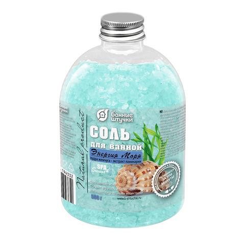 Соль для ванны «Энергия моря» 500г