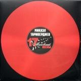 Soundtrack / Микаэл Таривердиев: Семнадцать Мгновений Весны (Coloured Vinyl)(LP)