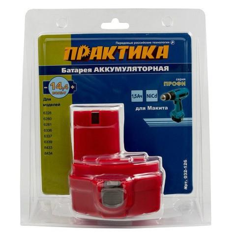 Аккумулятор для MAKITA ПРАКТИКА 14,4В, 1,5Ач, NiCd, блистер (032-126)