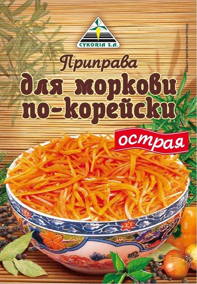 Приправа для моркови по-корейски острая, 50п х 30г