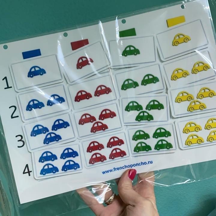 Цветные машинки. Счёт от 1 до 4. Развивающее пособие на липучках Frenchoponcho (Френчопончо)