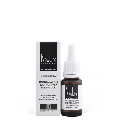 *Пептид-актив для контура вокруг глаз (NewLine/биоконцентрат/20305/15мл)