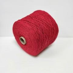 Cordonetto, Хлопок 100%, Красный меланж, 250 м в 100 г
