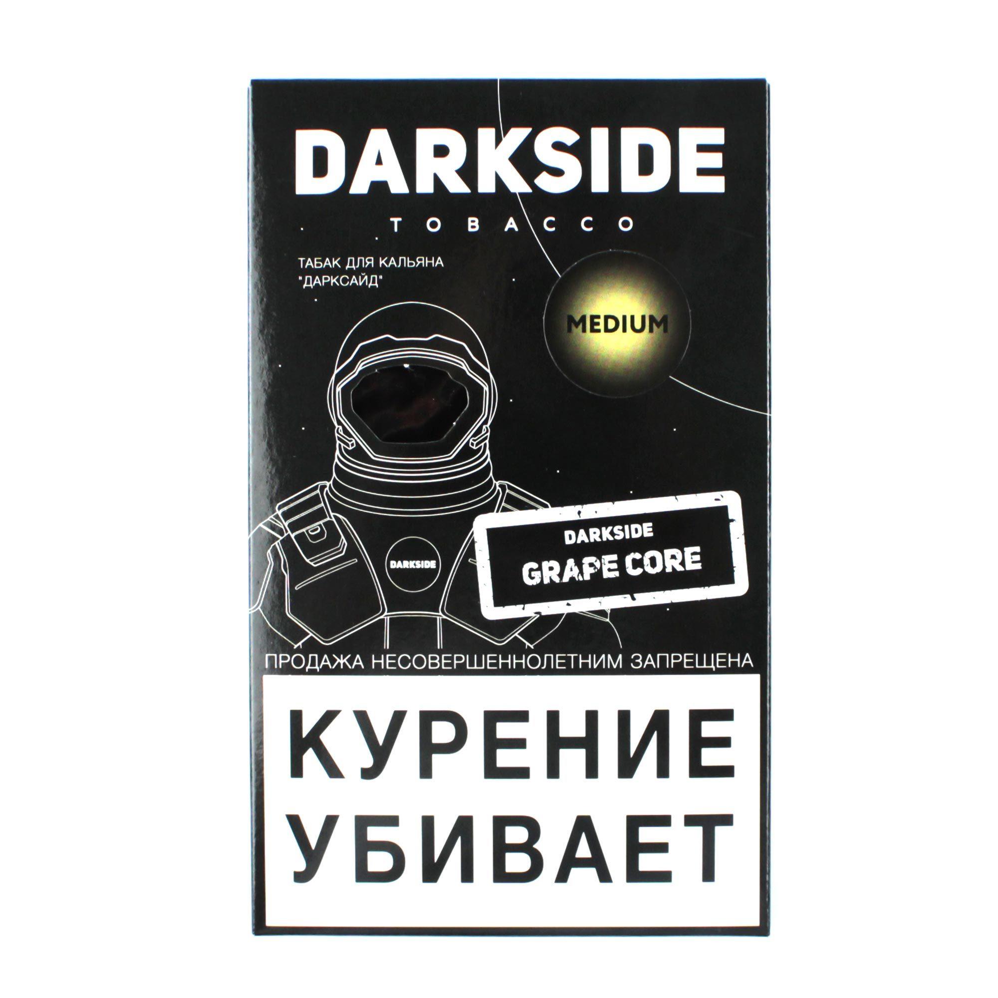 Табак для кальяна Dark Side Medium 100 гр Grape core