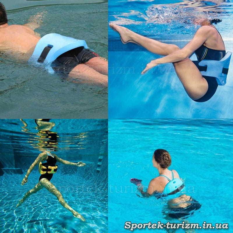 Використання аквапоясу