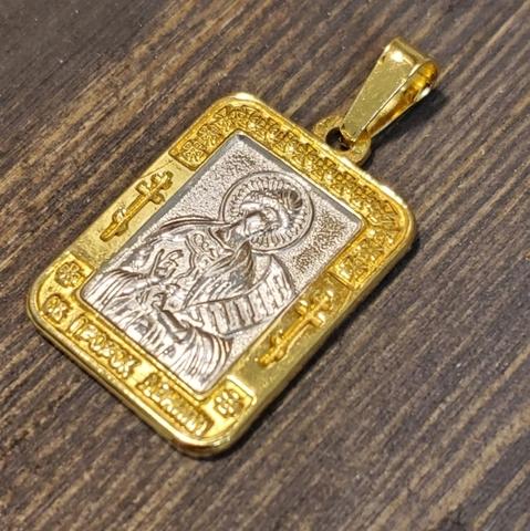 Нательная именная икона святой Даниил с позолотой кулон медальон с молитвой