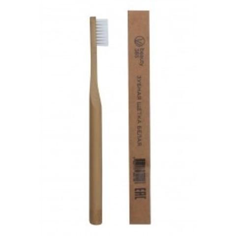 Beauty 365 Зубная щетка из бамбука с серебряным напылением (белая)