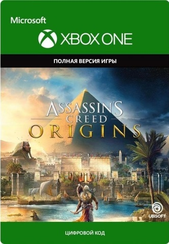 Xbox Store Россия: Assassin's Creed: Истоки (Origins) (Xbox One/Series S/X, цифровой ключ, русская версия)